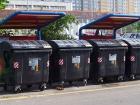Poplatek za komunální odpad 2012